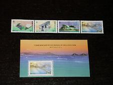 1997 China Hong Kong Modern Landmark Stamp Set + Stamp Sheetlet MNH