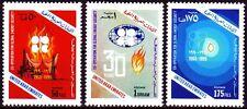 UAE 1990 ** Mi.316/18 Erdöl Petroleum OPEC