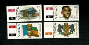 1979 Venda Independence SG 1/4 Set 4 MUH