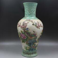 Chinese Old Marked Famille Rose Relif Flower and Birds Pattern Porcelain Vase