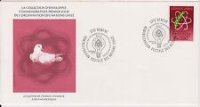 (OP-24) 1977 UN FDC FS.80 atom energy UN (certified) (C)