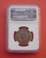 Jordan 2009 Abdullah II 1/2 Dinar Bi-metallic Coin NGC MINT ERROR MS61