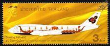THAI AIRWAYS Boeing 747-400 Jumbo Jet Airliner Aircraft Stamp