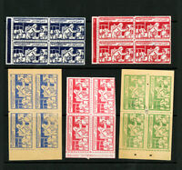 Egypt Stamps T.B. Bklt Pane Rare Set of 5 Booklet Pane w/ Official Seal 1940's