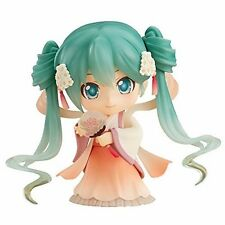 Nendoroid 539 VOCALOID Hatsune Miku Harvest Moon Ver. Figure NEW from Japan