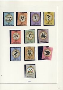 OLYMPIC GAMES 1960 ROME Stamps from HUNGARY -ATZ
