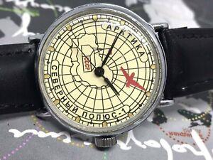 Vintage Watch Raketa Arctic North pole Soviet Russian Men's WristWatch USSR Rare