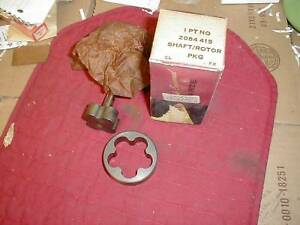 NOS MOPAR 1960-74 OIL PUMP SHAFT & ROTOR ALL 6 CYLS