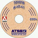 Toyota A40 Series 4 Speed RWD Automatic Transmission ATSG Workshop Manual