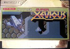 Nintendo Famicom. Super Xevious Namco