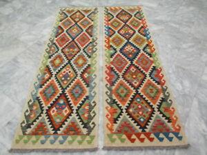 6729 - 6711 Two Vegetable Dyed Ghazni Wool Chobi Runners 203 x 60 - 203 x 62 cm