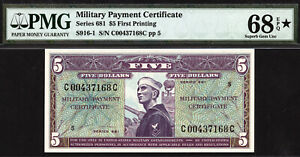 $5 Series 681 MPC Military Payment Certificate PMG 68 EPQ STAR - FINEST KNOWN