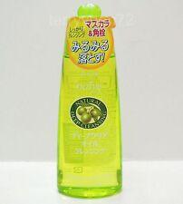 Kanebo Kracie NAIVE Deep Cleansing Olive Oil 170 ml