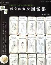 400 Botanical Illustrations - Japanese Craft Book