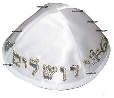 """19cm 7.4"""" Jerusalem White Satin Kippah Yarmulke"""