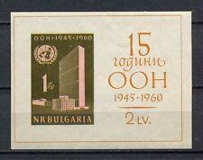 33732) BULGARIA 1961 MNH** UNO - ONU S/S Scott#1129a