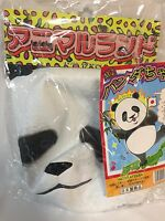 F/S Ogawa Studio Animal Panda Full Face Latex Mask Party Cosplay Made in Japan