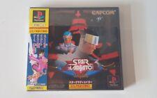 Playstation - Star Gladiator - New/Neuf - Japan