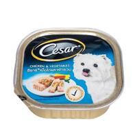 CESAR Pets Food CHICKEN + VEGETABLES Flavored Wet Dog Food For Adult Dogs 100g.