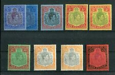 Bermuda KGVI 1938-53 range of high value Keytypes 2s 2s6d 5s 10s 12s6d £1 MNH/MH