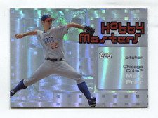 2006 Topps Series 1 Hobby Masters Inserts #HM1-20 Finish Your Set, U Pick