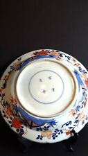"Stanning Antique Large Japanese Arita Imari Charger Bowl 19th Century, 16"" D"