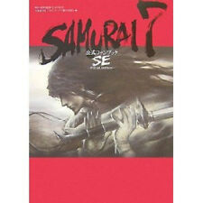 SAMURAI 7 SPECIAL EDITION official fan book