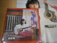 【 kckit 】TERESA CHEUNG 1979 LP+ POSTER 張德蘭 午夜結他 黑膠唱片 S458