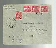 1946 France Registered Cover Front to CAmbodia Airmail