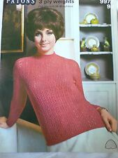 Vintage 1960s/1970s Womens Lace Jumpers Knitting Pattern