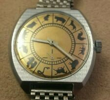 Rare Vintage Soviet Made Chinese Zodiac Brass Dial Steel Watch Small Seconds