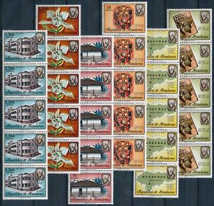[P15230] Honduras 1978 : 5x Good Set Very Fine MNH Airmail Stamps in Strips