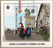 SAN MARINO 2021 CENTENARIO DISTACCAMENTO CARABINIERI EMISSIONE CONGIUNTA ITALIA