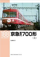 Keikyu First Generation 700 Series 'First' Photo Collection & Data Book