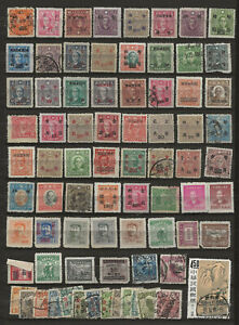 CHINA COLLECTION MNG/ USED STAMPS