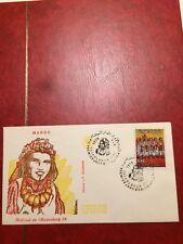 Morocco Stamps 1979 FDC Folklore Festival