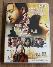 A Time To Remember (1999) Hong Kong HK DVD Todd Babcock Leslie Cheung 紅色戀人 红色恋人