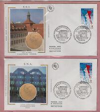 série 2 enveloppes E.N.A 1995 FDC SOIE 2 CACHETS STRASBOURG/PARIS +++