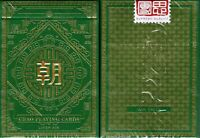 Chao Playing Cards Deck (Jade Green) MPC Custom Limited Edition Sealed Poker