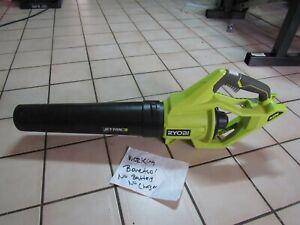 one RYOBI 40V Cordless JET FAN  Blower RY40406   Bare Tool WORKING