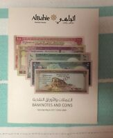 QATAR Al Bahie Auction House Catalog BANKNOTES AND COINS - May 2017