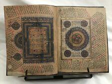 Qur'an / Koran 1400-1500 - Premium Facsimile