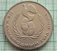 RUSSIA USSR 1986 ROUBLE, INTERNATIONAL YEAR OF PEACE, UNC