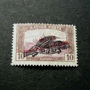 Hungary Stamp Scott#  330  Parliament Bldg-Overprint 1920  MH  C526