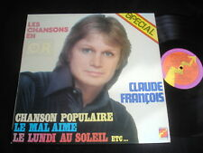 CLAUDE FRANCOIS/LES CHANSONS EN OR/DISQUES FLECHE/ FRENCH PRESS
