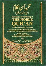 TAFSEER AHSAN UL KALAM - Arabic with English and Urdu Translation- (3 in 1)