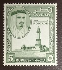 Qatar 1961 5r Bronze-Green SG36 MNH