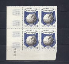 FRANCE 1951 TEXTILE EXPOSITION at LILLE MNH block of 4 labels CINDERELLA
