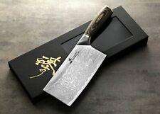Zhen Damascus VG-10 Japanese steel 6.5 in Light Cleaver chef knife Thunder-V