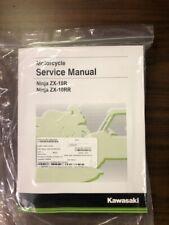 """Kawasaki Ninja�] Zxâ""""?10R & Zxâ""""?10Rr -Service Manual-Fits 2019-Genuine Kawasaki (Fits: Kawasaki)"""